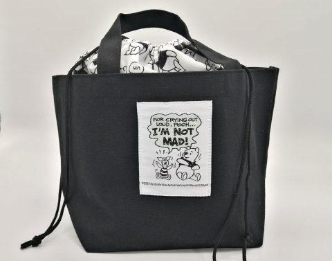 【フラゲレビュー】sweet(スウィート)2021年1月号増刊号《特別付録》Winnie the Pooh(くまのプーさん)ランチトート&保温冷巾着バッグセット