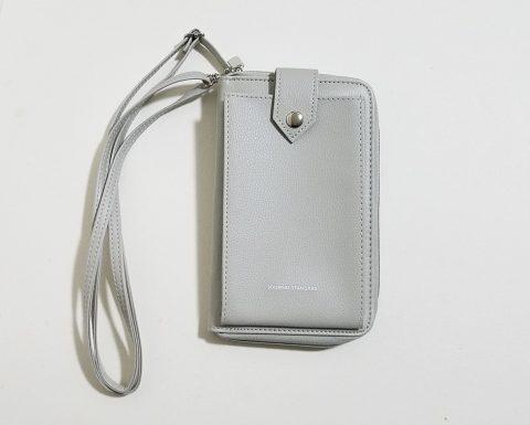 【フラゲレビュー】InRed(インレッド)2021年2月号《特別付録》ジャーナル スタンダード ニューノーマル時代のお財布ポシェット