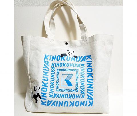 【フラゲレビュー】otona MUSE(オトナミューズ)2021年2月号《特別付録》KINOKUNIYA× KEITAMARUYAMA [紀ノ国屋×ケイタ マルヤマ] 特大お買い物バッグ