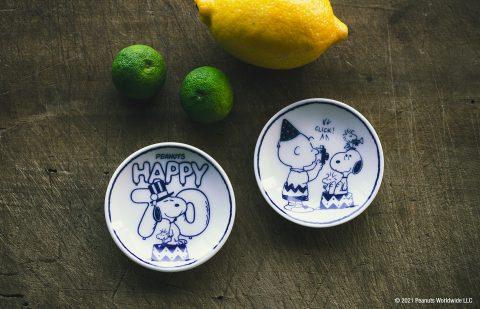 【次号予告】ESSE(エッセ)2021年3月増刊号特装版《特別付録》70周年アニバーサリー デザインスヌーピー豆皿2枚セット