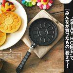 【次号予告】smart(スマート)2021年4月号《特別付録》村上 隆「お花」パンケーキパン