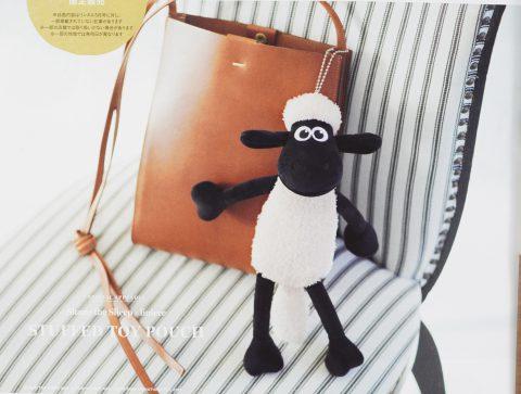 【次号予告】リンネル 2021年5月号増刊号《特別付録》Shaun the Sheep(ひつじのショーン)一緒におでかけ!ひつじのショーンのぬいぐるみポーチ