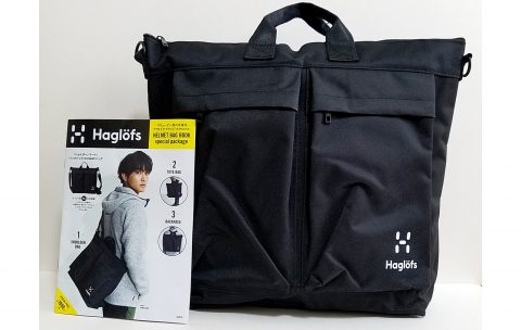 【開封レビュー】Haglofs(ホグロフス) HELMET BAG BOOK special package