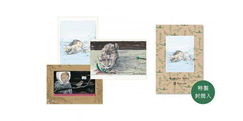 【次号予告】MOE(モエ)2021年5月号《特別付録》酒井駒子描きおろし「飾れるポストカード」3枚セット