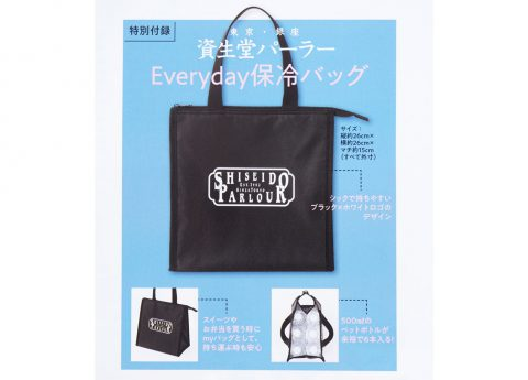 【次号予告】MORE(モア)2021年6月号《特別付録》東京・銀座 資生堂パーラー Everyday保冷バッグ