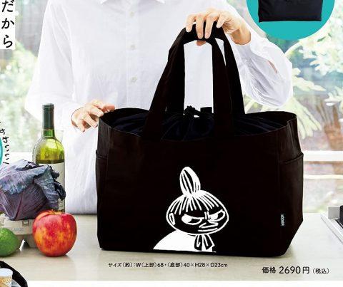 【新刊情報】MOOMIN(ムーミン) 毎日使える ビッグな保冷トートバッグ BOOK