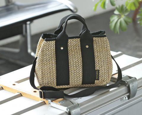 【新刊情報】BABYLONE(バビロン) Basket Shoulder Bag Book
