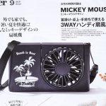 【次号予告】MonoMaster(モノマスター)2021年9月号《特別付録》MICKEY MOUSE ミッキーマウスデザイン 首掛け・卓上・手持ちで使える 3WAYハンディ扇風機