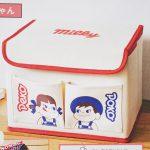 【次号予告】mini(ミニ)2021年9月号増刊号《特別付録》ペコちゃん&ポコちゃん 折りたたみ収納BOX