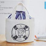 【次号予告】大人のおしゃれ手帖 2021年9月号増刊号《特別付録》OSAMU GOODS(R)(オサムグッズ(R))巾着+バッグの2個セット!3Wayで使えるマリンキャンバストートバッグ