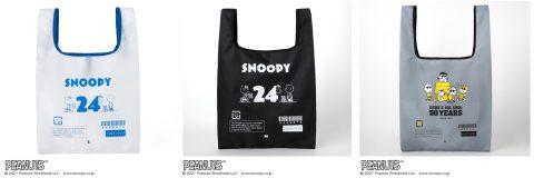 【新刊情報】SNOOPY(スヌーピー) SHOPPING BAG BOOK(S/M/Lサイズ)