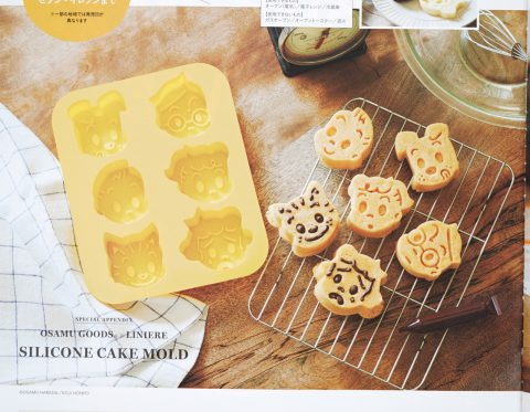 【次号予告】リンネル 2021年11月号増刊号《特別付録》OSAMU GOODS® (オサム グッズ®) 人気キャラが作れちゃう! シリコーンケーキ型