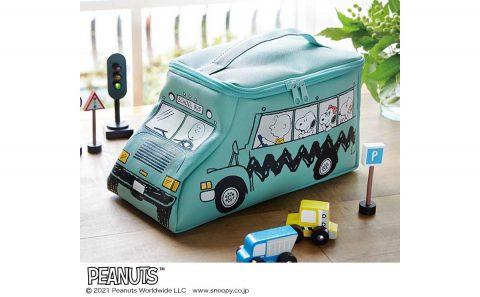 【新刊情報】SNOOPY(スヌーピー)スクールバスのマルチポーチ BOOK beagle brothers